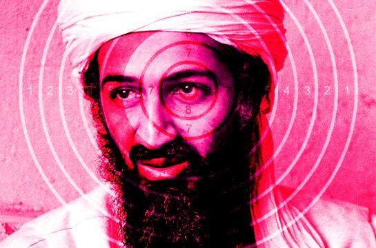 osama bin laden wanted. Osama Bin Laden - Wanted Dead